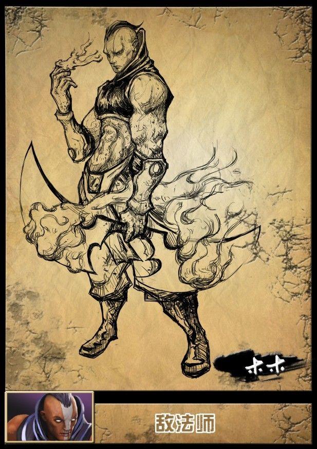 Magina, the Anti-Mage