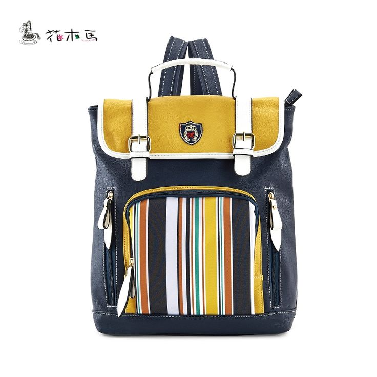 32.24$  Buy here - http://ali0b0.shopchina.info/1/go.php?t=32733596783 - British style girl's backpack High quality school bag PU leather women backpacks preppy style stripes shoulder bag 32.24$ #aliexpress