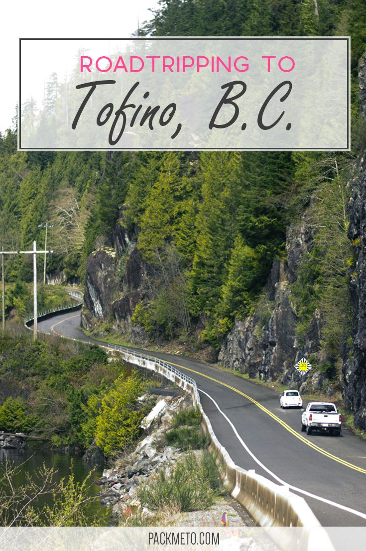The journey driving to Tofino, Canada is just as fun as experiencing the town itself. Here are the best things to do when driving to Tofino to break up the long drive. | packmeto.com