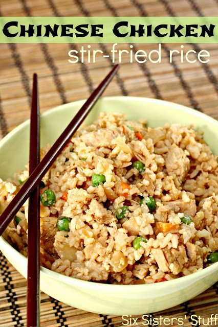 Chinese Chicken Stir-Fried Rice- only a few ingredients and the chicken can be cooked in the slow cooker to make this meal super easy to prepare. SixSistersStuff.com