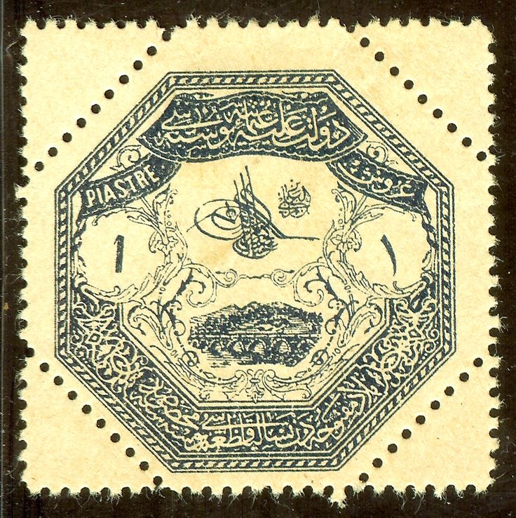1 kuruş (Piastre) askeri pul, 1898