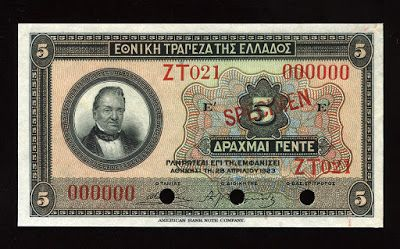 World paper money Greece - 5 Greek Drachmas banknote.   National Bank of Greece - EΘNIKH TPAΠEZA THΣ EΛΛAΔOΣ Greek banknotes, Greek paper money, Greek bank notes, Greece banknotes, Greece paper money, Greece bank notes.  Obverse: Portrait of Georgios Stavros, first governor of the National Bank of Greece.