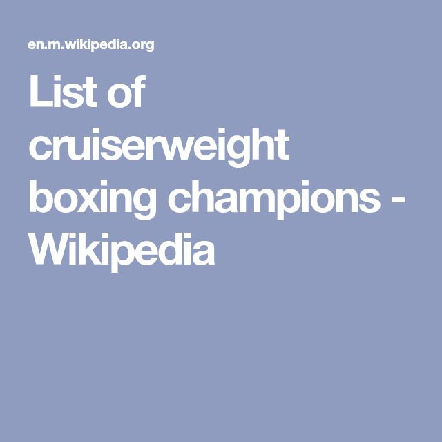 List of cruiserweight boxing champions - Wikipedia