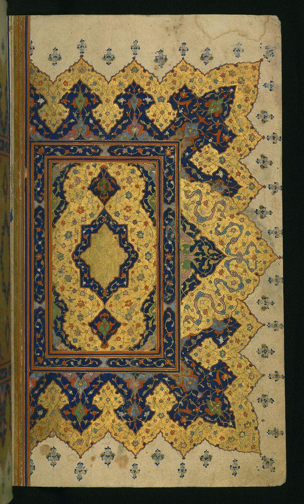 "This manuscript is an illuminated copy of the Collection of poems (dīvān) by Shams al-Dīn Muḥammad Ḥāfiẓ al-Shīrāzī (fl. eighth century AH / fourteenth CE). Written in Safavid Iran in the tenth century AH / sixteenth CE in black nastaʿlīq script, the codex opens with a double-page illuminated frontispiece that precedes a preface (dībāchah) (fols. 1b-2a). An illuminated headpiece (fol. 7b) inscribed fa-Llāh khayr ḥāfiẓan or ""God is the best protector"" (Sūrat Yūsuf, 12:64) introduces the…"