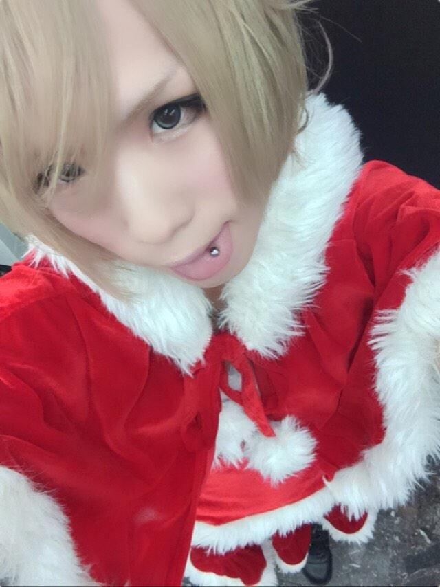 Yuno. Azlina.