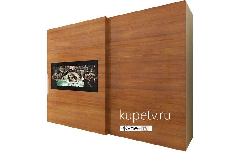 Шкаф-купе со встроенным телевизором!  отличная концепция для современных апартаментов.