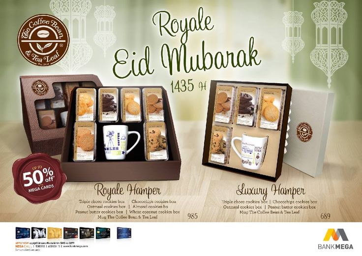 The Coffee Bean & Tea Leaf: Promo Royal Eid Mubarak, Discount up to 50% (Bank Mega) @CoffeeBeanIndo