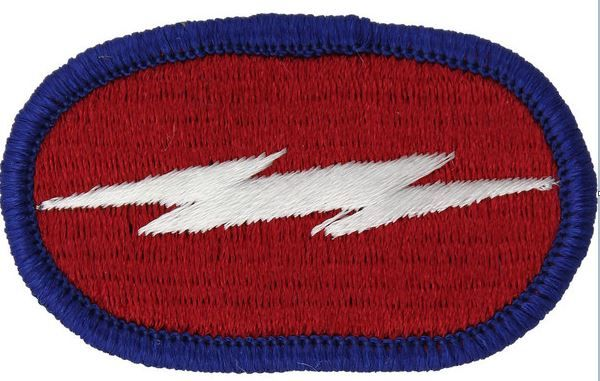 SPECIAL TROOPS BATTALION, 82ND AIRBORNE DIVISION