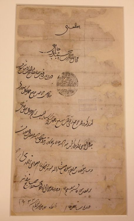 From the Asian and African Studies blog post 'Earliest Surviving Mughal Document?' - Babur's farmān dated 933 (1527) #mughalindia