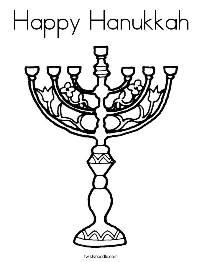 138 best Hanukkah Coloring Pages images on Pinterest Coloring