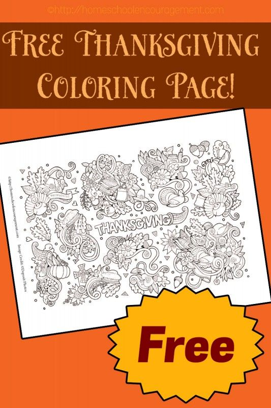 One of the things we love to do on Thanksgiving is print out a bunch of free Thanksgiving coloring pages for our marker-loving crew, hand out the washable