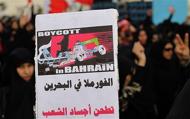 Bahrain Grand Prix 2012: holding race is no gamble insists circuit chairman Zayed Alzayani