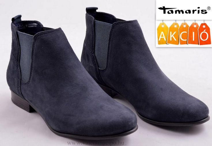 Tamaris női kék bokacipő, még minden méretben vásárolható üzletünkben vagy rendelhető webáruházunkból :)  http://valentinacipo.hu/marka/tamaris  #Tamaris #tamaris_cipőbolt, #tamaris_webshop