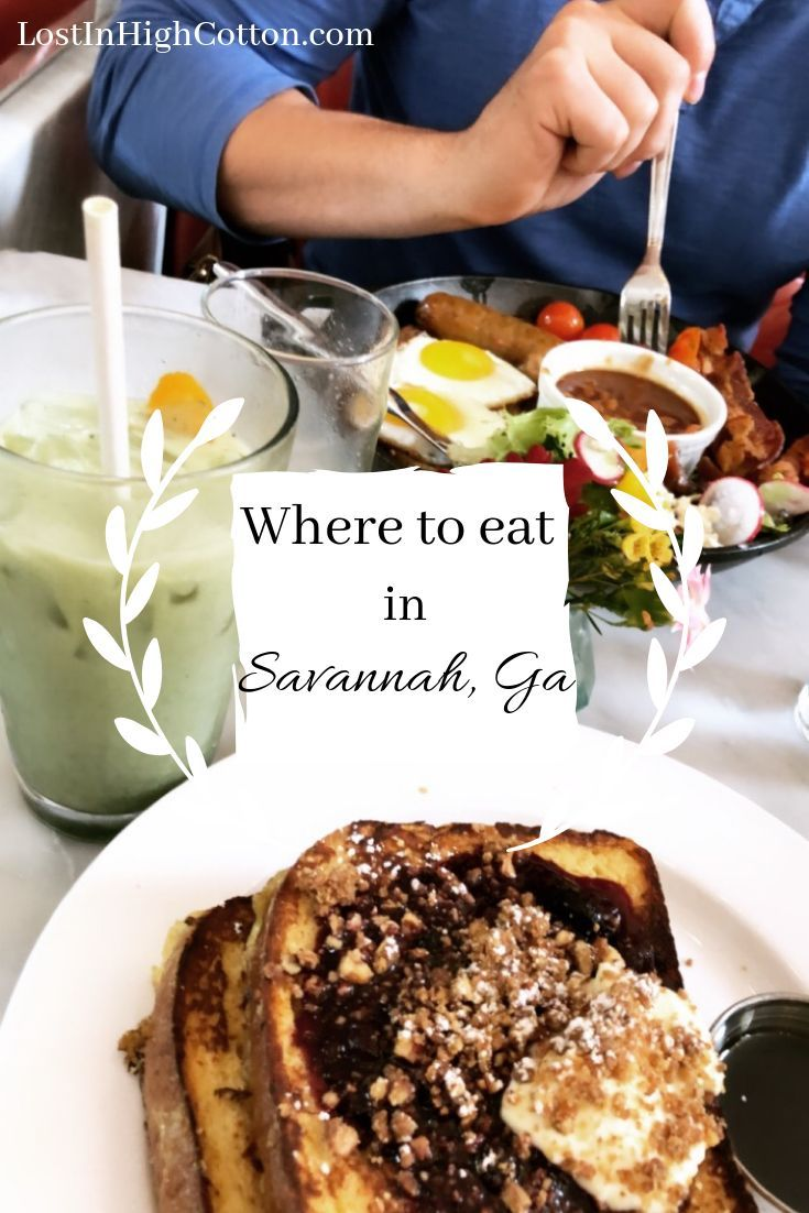 Where To Eat In Savannah Ga Along With Hotel Recommendations And Things To Do Rooftop Bars Savannah Chat Savannah Georgia Restaurants Savannah Restaurants