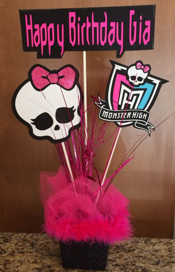 Hey, I found this really awesome Etsy listing at https://www.etsy.com/listing/199800364/monster-high-birthday-centerpiece