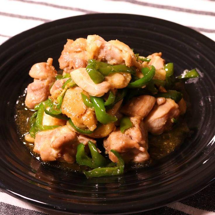 ご飯が進む!鶏肉とピーマンの中華炒め | 料理動画(レシピ動画)のkurashiru [クラシル]