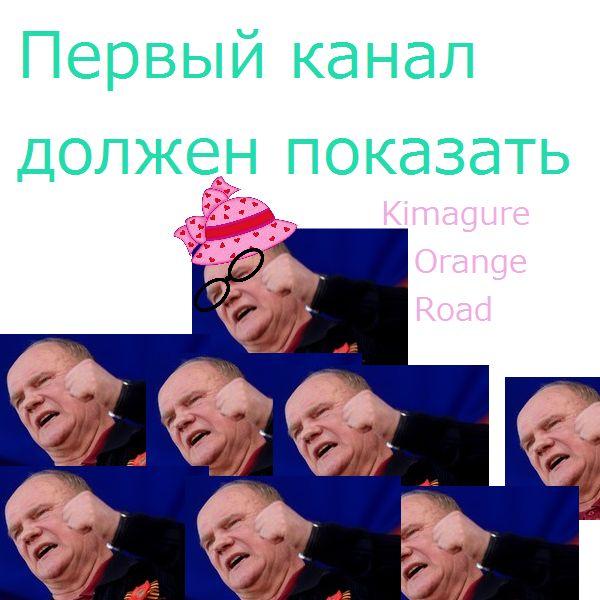 RUSSIA NEEDS KOR by povsuduvolosy.deviantart.com on @deviantART