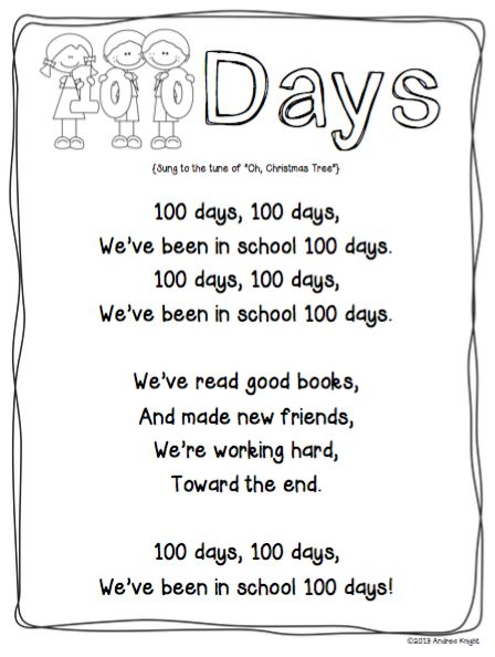Start off your 100th Day celebration with a simple song.  Find more ideas for planning a special day in this set of teaching materials.  ($)