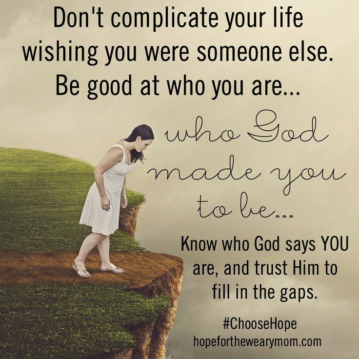 God Created Me Quotes: 25+ Best Ideas About God Made You On Pinterest