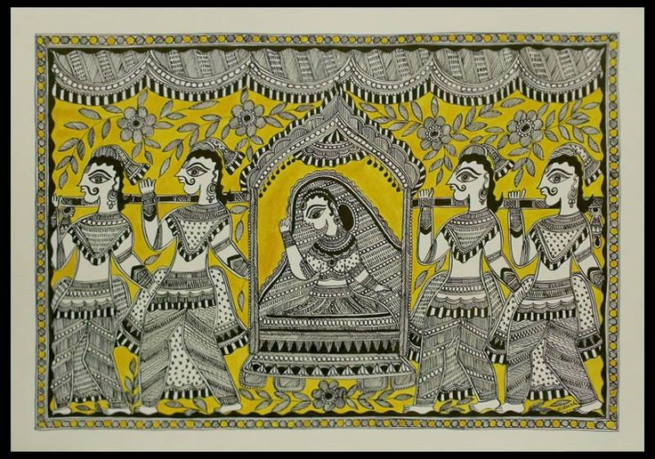 Madhubani painting - The Marriage Procession   NOVICA Beautifully dressed for her marriage, a woman rides in a palanquin while members of her family carry her on strong shoulders. A wedding is a joyous occasion in a village in Mithila, and even nature rejoices as flowers burst into bloom. Vidushini works in the traditional Madhubani style, painting this romantic scene freehand on recycled paper