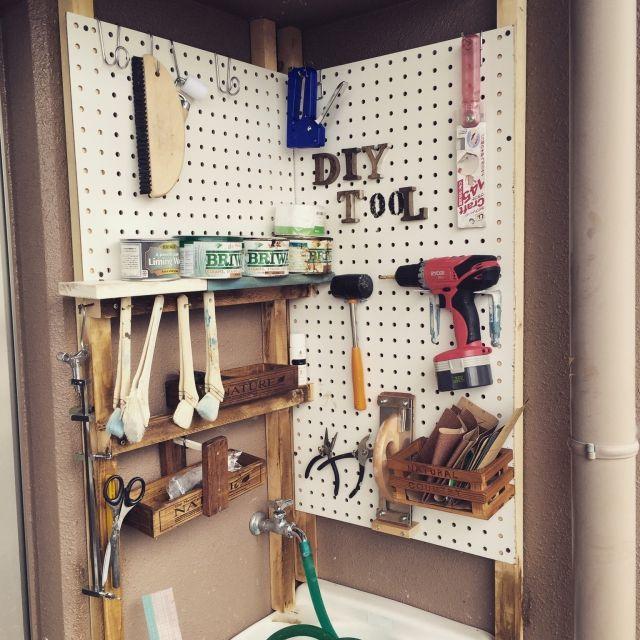 壁 天井 工具棚 ペグボード 有効ボード Diy棚 などのインテリア実例 2015 07 21 12 31 16 Roomclip ルームクリップ インテリア インテリア 収納 有効ボード Diy