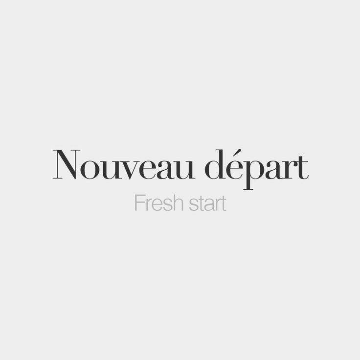 best 25 beautiful french words ideas on pinterest french word for beautiful french tattoo. Black Bedroom Furniture Sets. Home Design Ideas