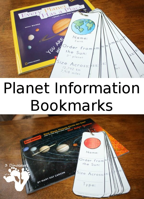 Free Planet Information Bookmarks with the sun, 8 planets and Pluto - two types to pick from - 3Dinosaurs.com