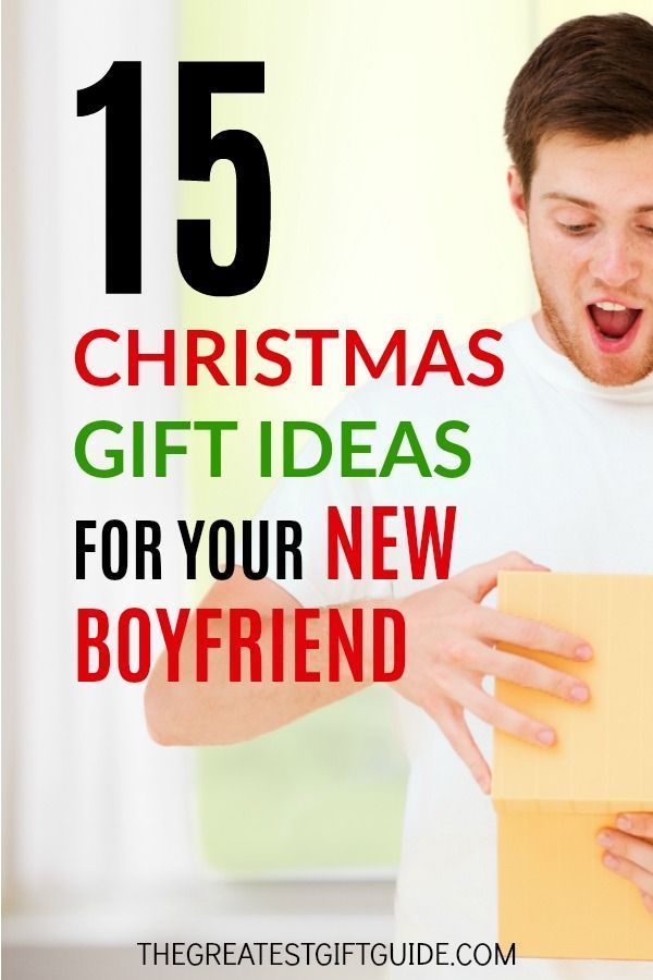 gifts for new boyfriend
