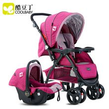 Coolbaby baby stroller baby two-way suspension folding baby car trolley with car safety seat
