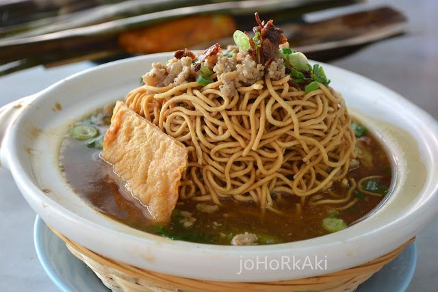 Hui Mian Zhi Jia Noodle House in Pontian, Johor 辉面之家