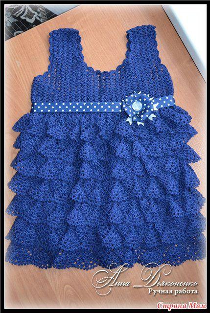 Blue Pineapple Dress free crochet graph pattern