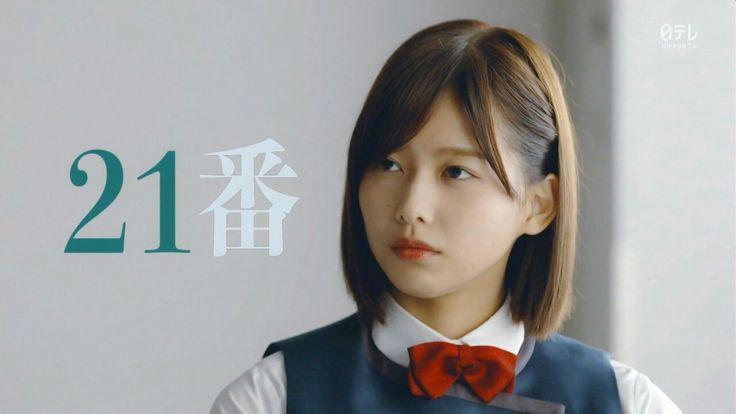 #残酷な観客達 No.21 Risa Watanabe