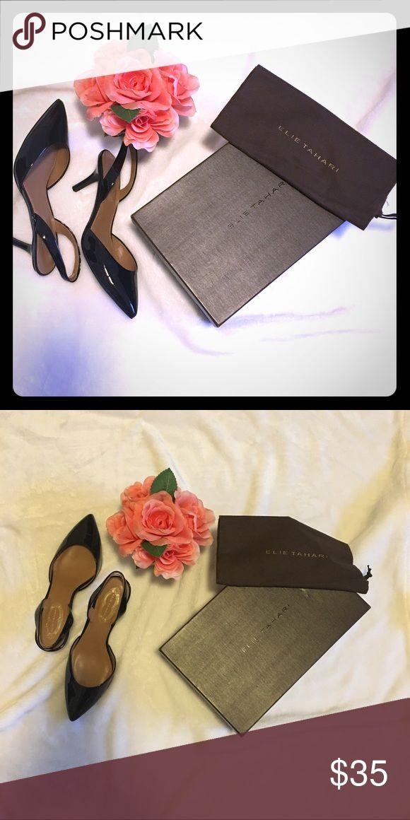 NWT 💯 leather Elie Tahari sling back black pump👠 NWT Elie Tahari sling back pump 💯 % leather Elie Tahari Shoes Heels
