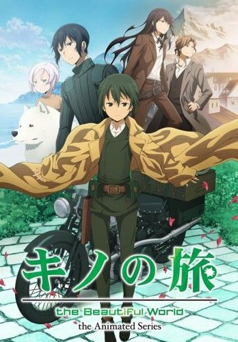 Four New 'Kino's Journey' Anime Clips Surface