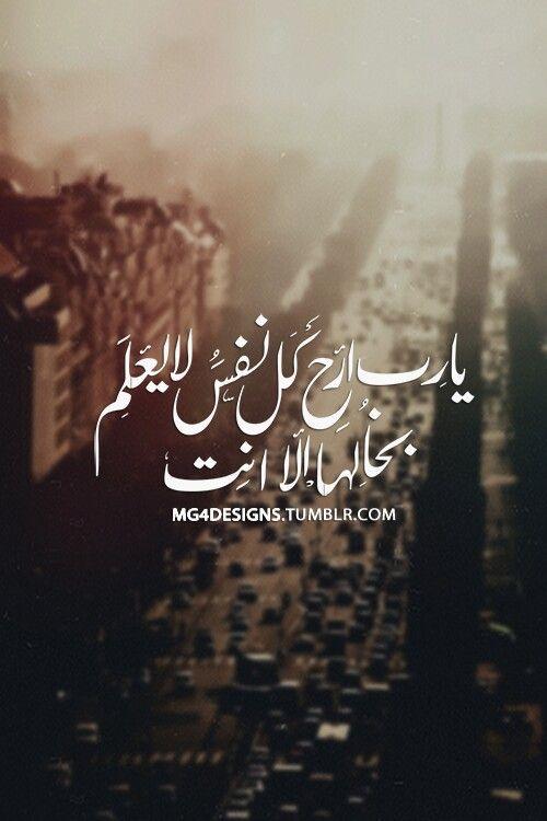 اللهم امين