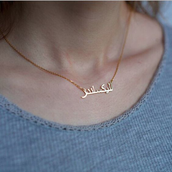 """2018 hottest write name on jewellery. Come to Yafeini to pick your beloved <a href=""""https://www.jewelrypersonalizer.com/collections/engravable-necklaces?utm_source=forum&utm_medium=blogl&utm_campaign=post"""" target=""""_blank"""">write name on jewellery</a>  or <a href=""""https://www.jewelrypersonalizer.com?utm_source=forum&utm_medium=blogl&utm_campaign=post"""" target=""""_blank"""">personalized necklaces</a> free shpipping all over the world"""