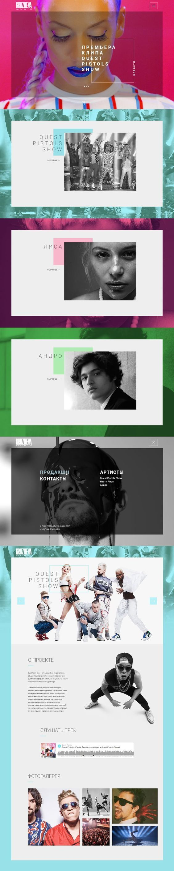 Kruzheva Music Web Design on Behance | Fivestar Branding – Design and Branding Agency & Inspiration Gallery