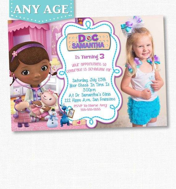 Doc McStuffins Birthday Invitation Doc by PixelPerfectShoppe