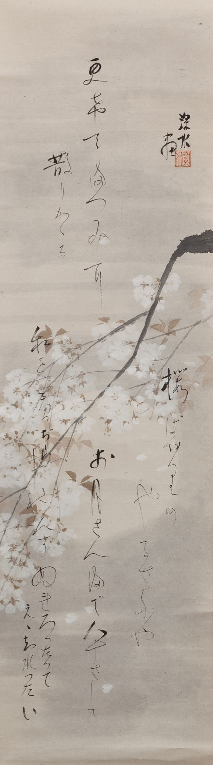 Tanka Poem with Full Moon and Flowering Branch of Cherry by ITO Shinsui (1898-1972), Japan 伊東深水 | JAPANESE, CHINESE INK DRAWINGS | Pinterest | Poem, Cherries a…