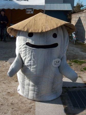 Ishio kun (Makabe, Ibaraki).