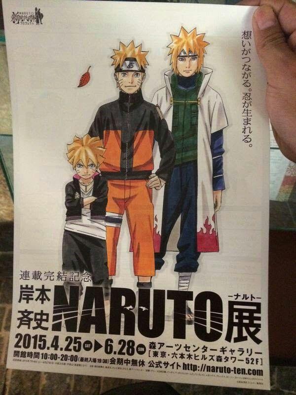Minata, Naruto, and Boruto.