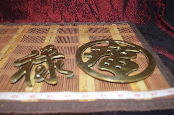Two Vintage Asian Brass Trivets Wall Decor