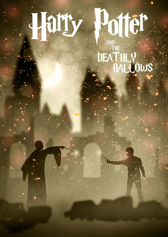 Harry potter poster, quidditch, harry potter print, harry potter art, harry potter gift, harry potter décor, Hogwarts, harry potter movie ------------------------------------------------------------------------------------- This listing is for an INSTANT DOWNLOAD of the PNG file.