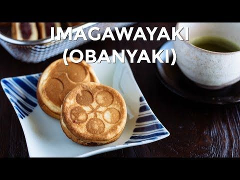 How To Make Imagawayaki (Obanyaki) (Recipe) 今川焼き(大判焼き)の作り方 (レシピ) - YouTube