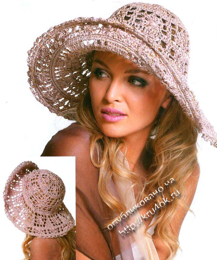 К лету: шляпа крючком с большими полями. Обсуждение на LiveInternet - Российский Сервис Онлайн-Дневников
