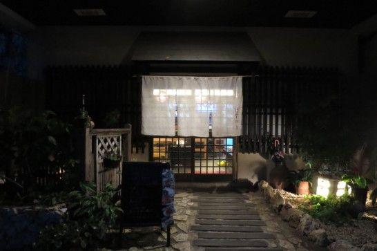 【名護市/為又】沖縄家庭料理はなおり
