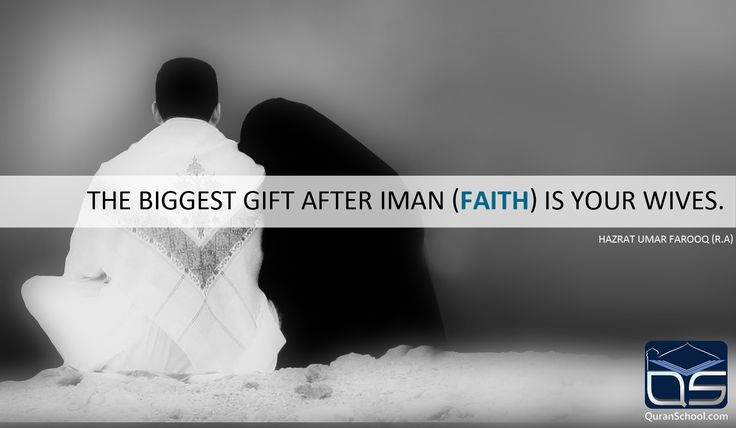 The Biggest #Gift After Iman ( #Faith) Is Your #Wives. Hazrat #Umar Farooq (R.A)