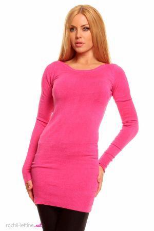 Rochie tricotata de culoare fuchsia - Rochie mini tricotata, de culoare fuchsia. Este decoltata rotund, are maneci lungi si este cambrata pe corp. Colectia Rochii de toamna iarna de la  www.rochii-ieftine.net