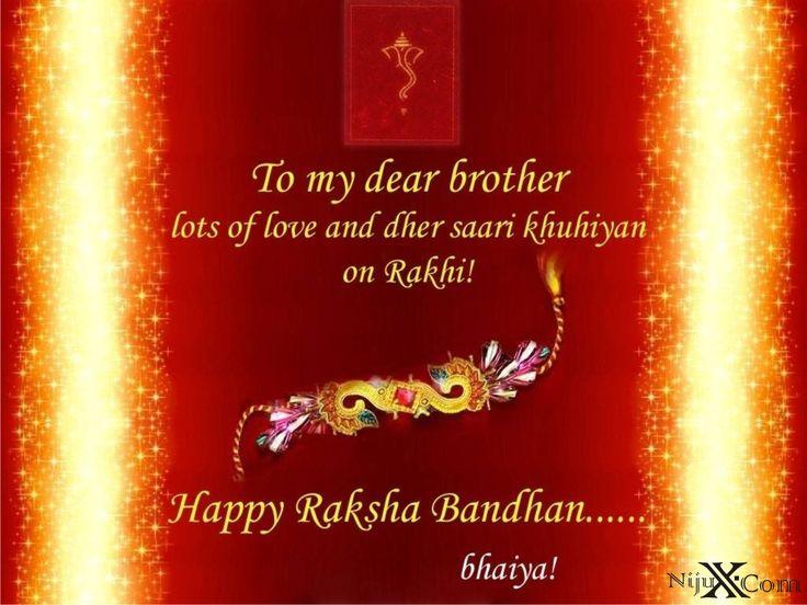 Raksha Bandhan 2014