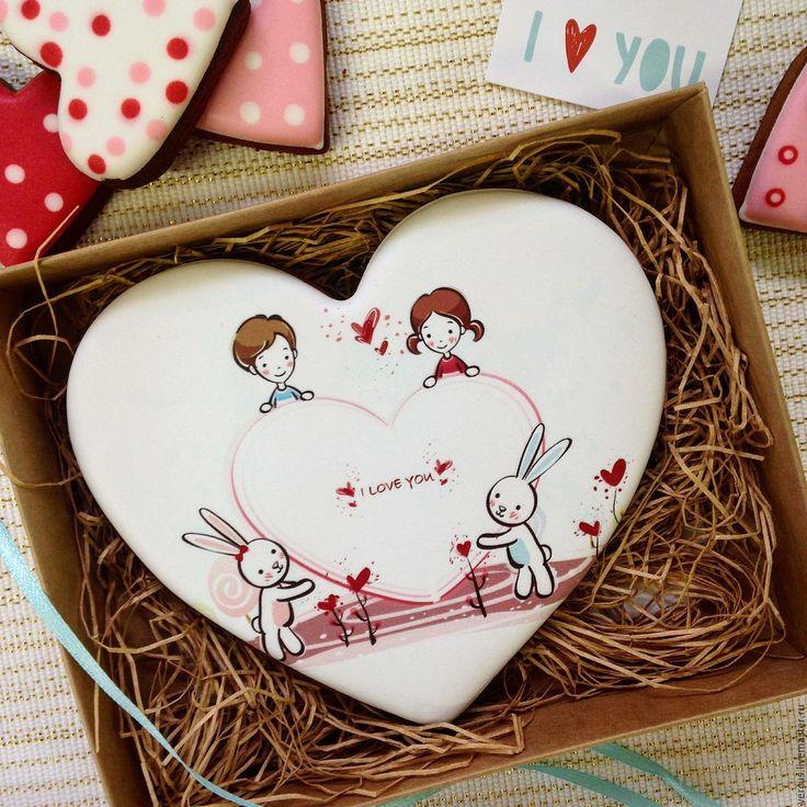 Анимации баба-яга, свадебная открытка пряник